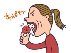 唾液パワーに注目!!~唾液の驚くべき効果とは~