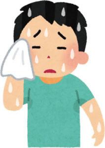 汗には種類が。汗の対策