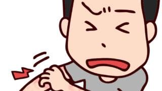 皮膚がかゆくてかゆくてたまらない!!~皮膚掻痒症(ひふそうようしょう)とは~