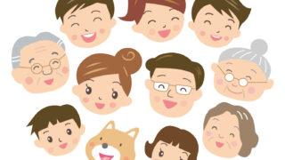 笑いの効能とは~医学的効果、脳の活性化、運動効果~
