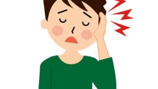 誰でもわかる頭痛の種類と特徴!